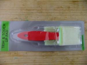 Use a non-sponge type trim applicator (aka brush).